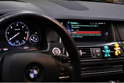 F10. Установка NBT и процессорной музыки AMP2 с сабвуфером.